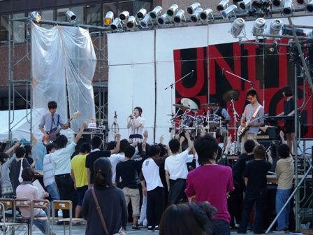 筑波大学学園祭 2