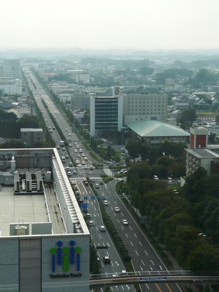つくば三井ビルからの眺望 6