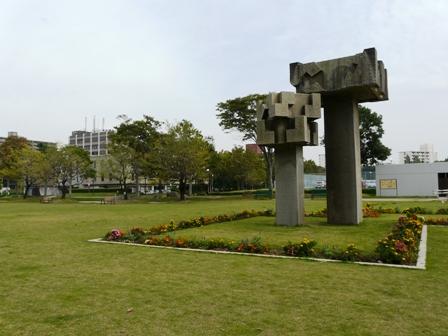 大清水公園 2