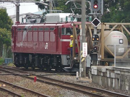 貨物列車 3