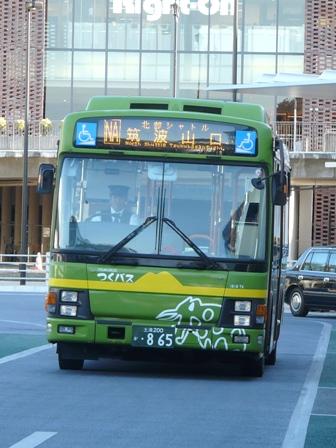 つくバス 3