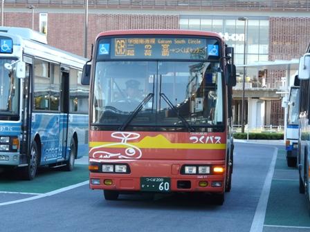 つくバス 2