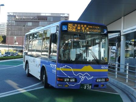 つくバス 1
