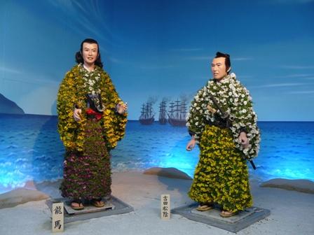 笠間稲荷神社 菊人形 2