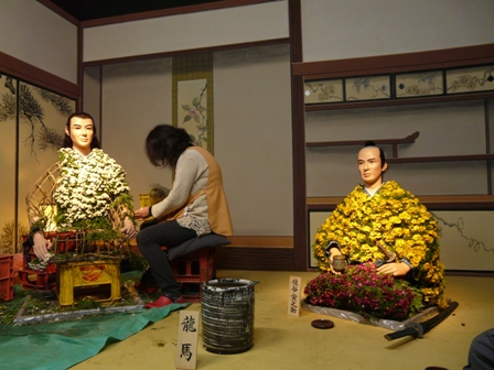 笠間稲荷神社 菊人形 3
