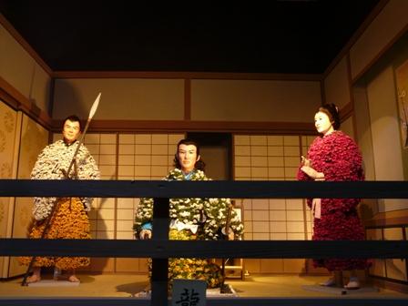 笠間稲荷神社 菊人形 4