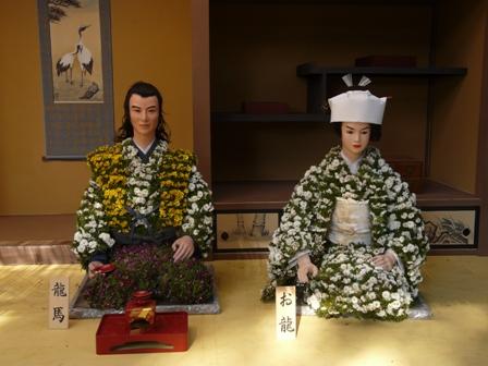 笠間稲荷神社 菊人形 5