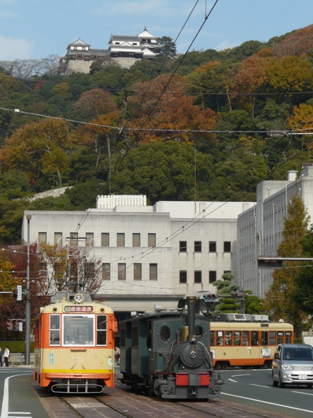 松山城 & 坊っちゃん列車 1