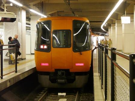 近鉄特急 22000系電車
