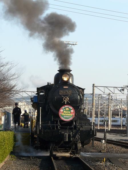梅小路蒸気機関車館 SLスチーム号 1