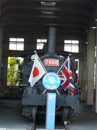 梅小路蒸気機関車館 蒸気機関車たち 3