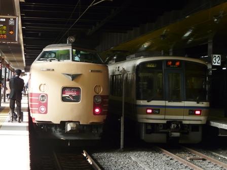 183系特急電車&221系電車