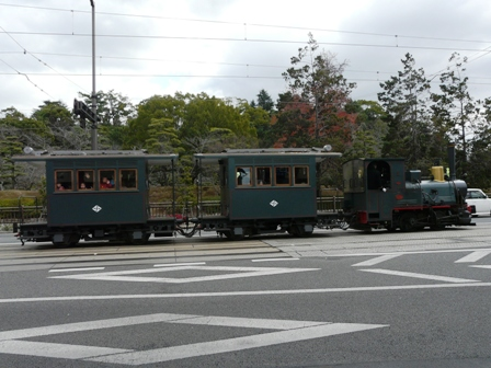 坊っちゃん列車 2