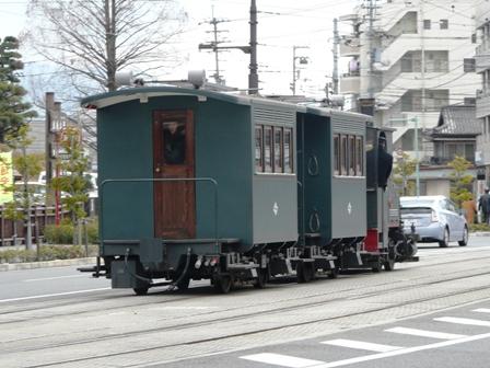 坊っちゃん列車 3