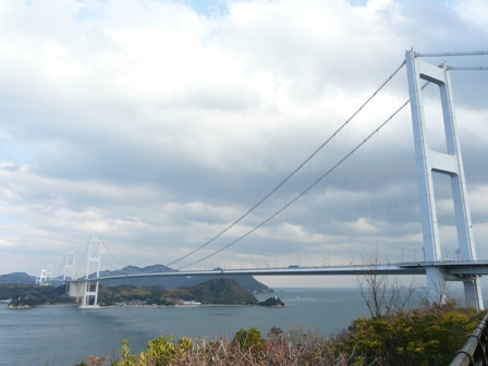来島海峡大橋 1