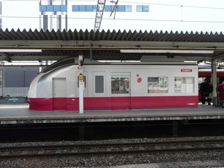 水戸駅にて