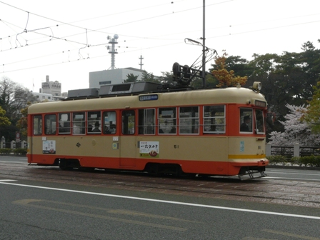 伊予鉄道 モハ50形 1