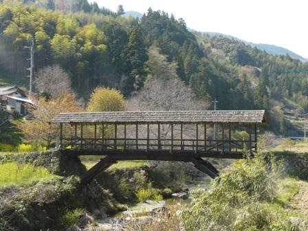 屋根付き橋 田丸橋 2