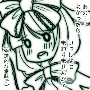 鍵山 雛061