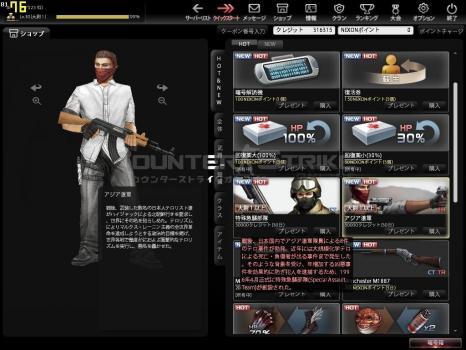Snapshot0032.jpg