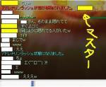 20051218233831.jpg