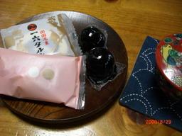 愛媛と甲府の和菓子♪