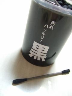 20060110195354.jpg