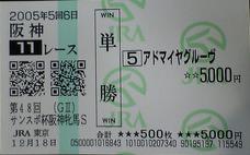 20051218202407.jpg