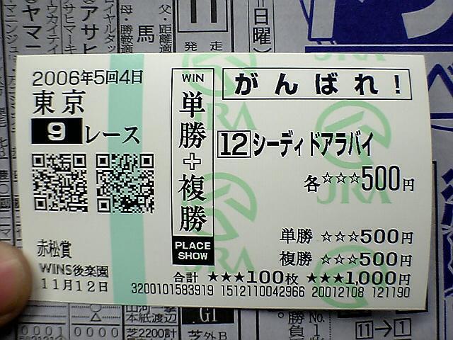 20061113230921.jpg