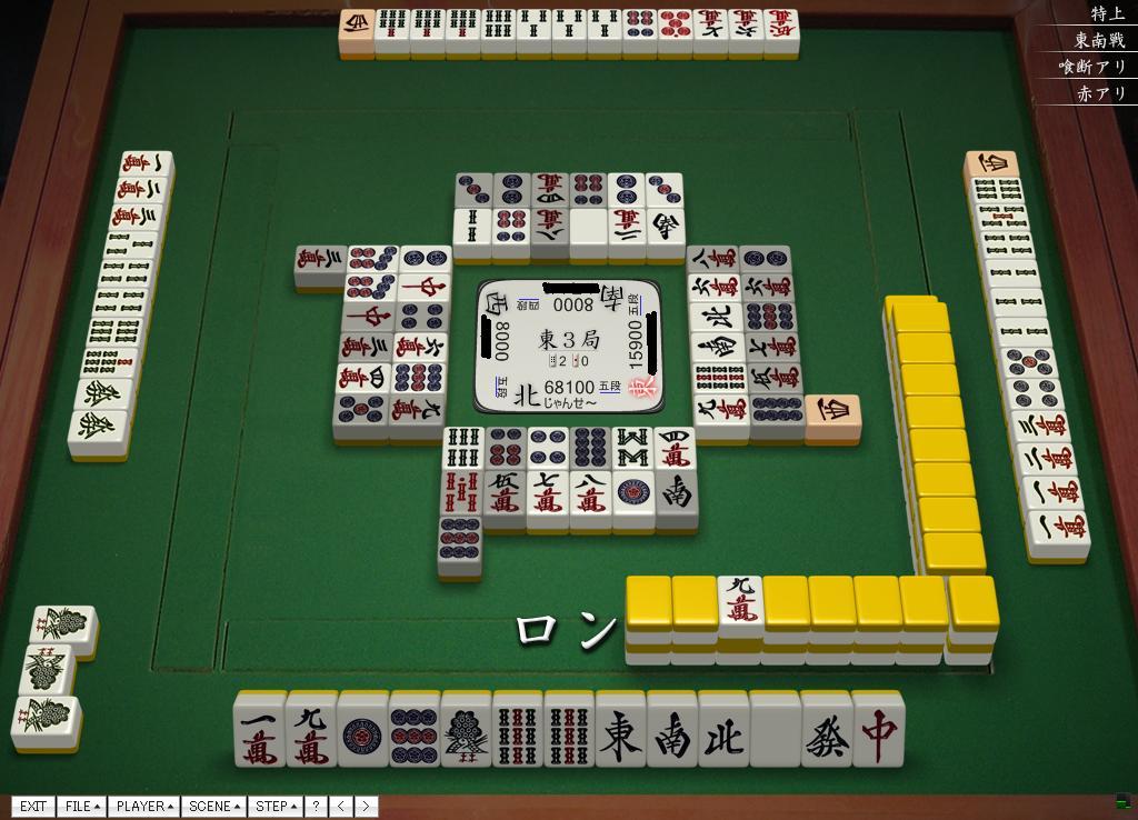 kokushi10.jpg