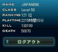 JAPAN006