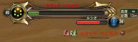 Aion0009_20090722023653.jpg