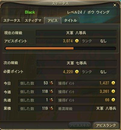 Aion0013.jpg