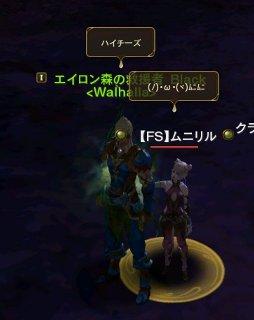 Aion0014.jpg