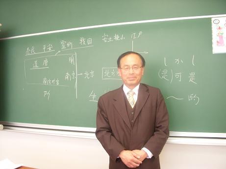 鈴木茂昭さん