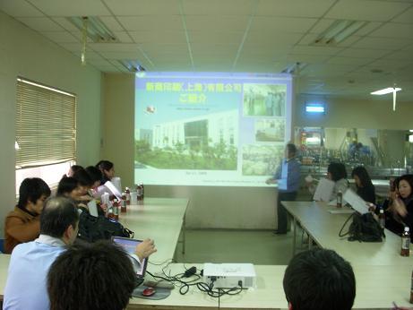 新商印刷(上海)3454