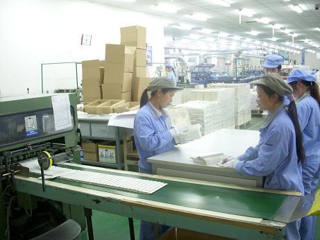 新商印刷(上海)3480
