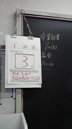 20090122085208