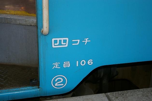 IMGP3632.jpg