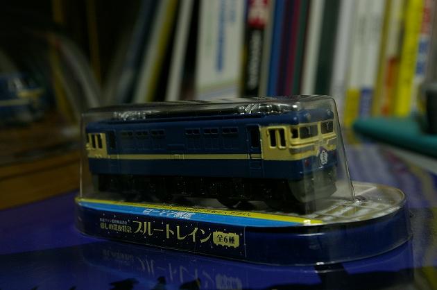_IGP9968.jpg