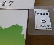 200905310823000.jpg