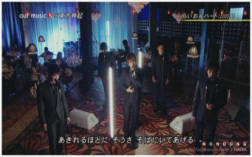 20090320-tohosinki_-_lionheart_[bokuranoongaku][(001870)05-26-01]