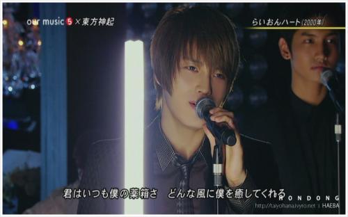 20090320-tohosinki_-_lionheart_[bokuranoongaku][(000756)05-24-33]