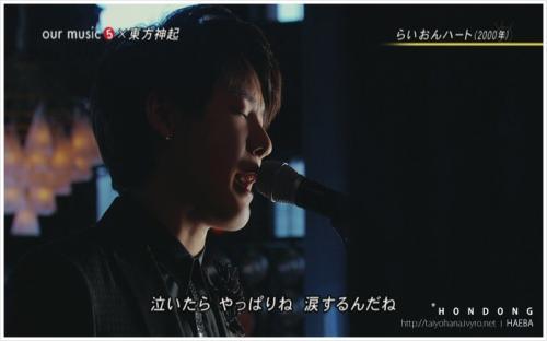 20090320-tohosinki_-_lionheart_[bokuranoongaku][(001224)05-25-20]