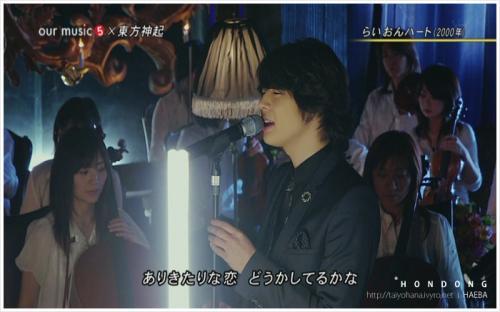 20090320-tohosinki_-_lionheart_[bokuranoongaku][(001387)05-25-29]