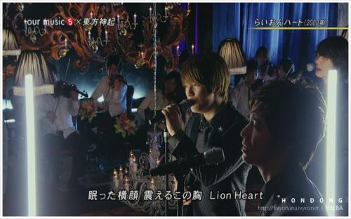 20090320-tohosinki_-_lionheart_[bokuranoongaku][(002083)05-26-18]