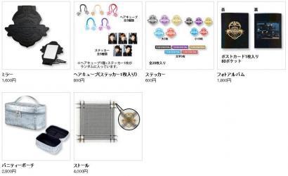 goods2.jpg