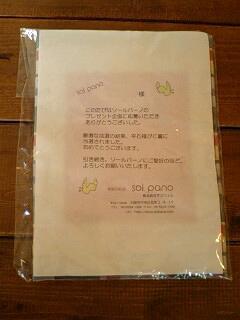 PA0_0313 のコピー