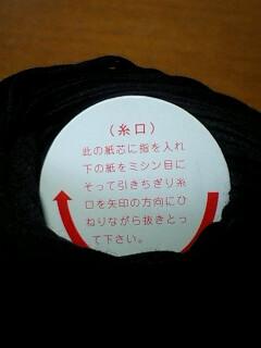 PA0_0314.jpg