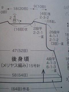 PA0_0456.jpg